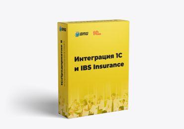 Интеграция 1С и IBS Insurance